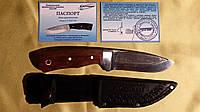 Нож охотничий туристический Спутник-5