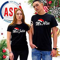 Новогодние футболки для пары 2021 Mr-Mrs черные печать на заказ любых надписей, логотипов за 1 день