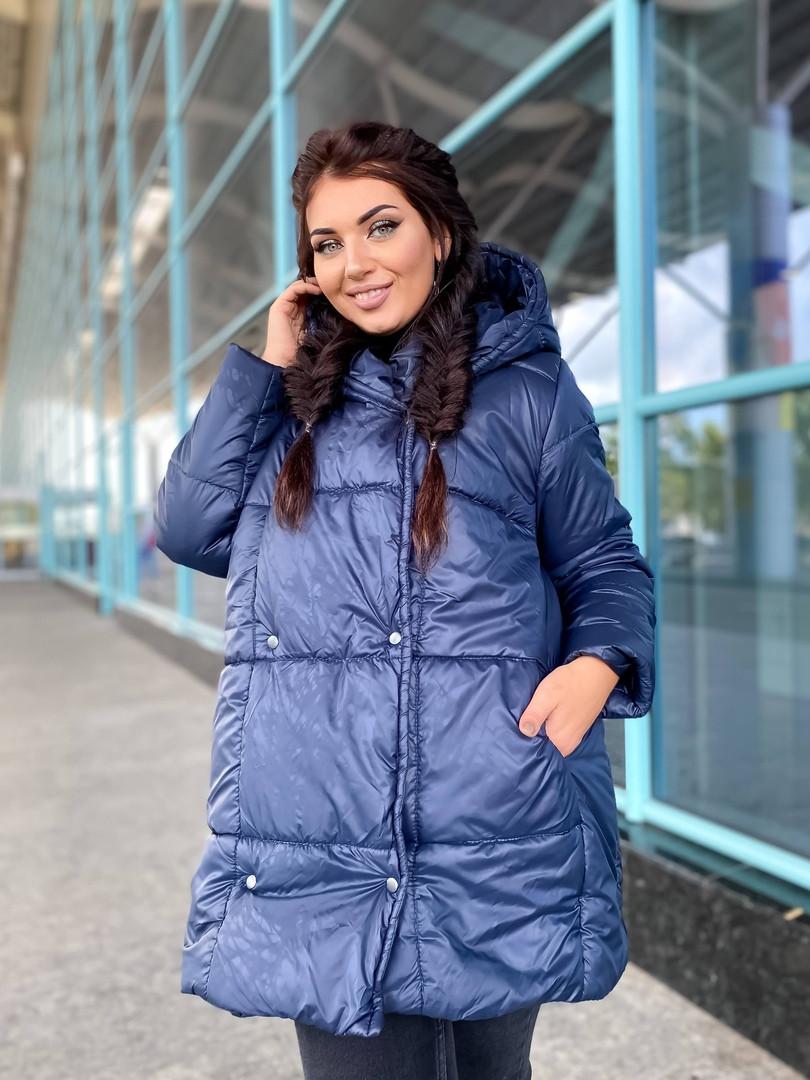 Женская зимняя теплая куртка плащевка+холлофайбер 200 размер:42-44, 46-48, 50-52, 54-56