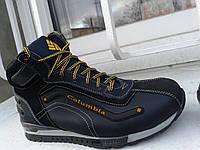 Тёмно-синие ботинки Columbia