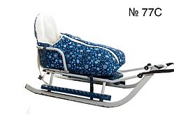 Меховой чехол темно-синий со снежинками