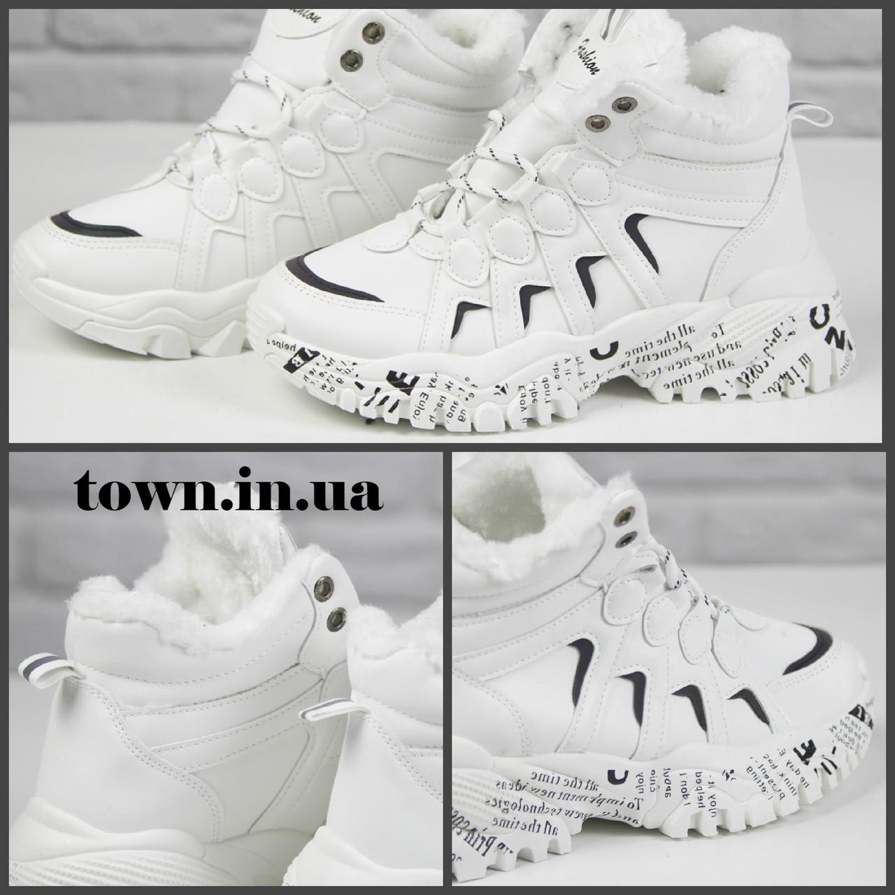 Кросівки жіночі зимові чоботи Ideal A79 на шнурівці повсякденні, білі на осінь-зиму. 36 - 41 р.