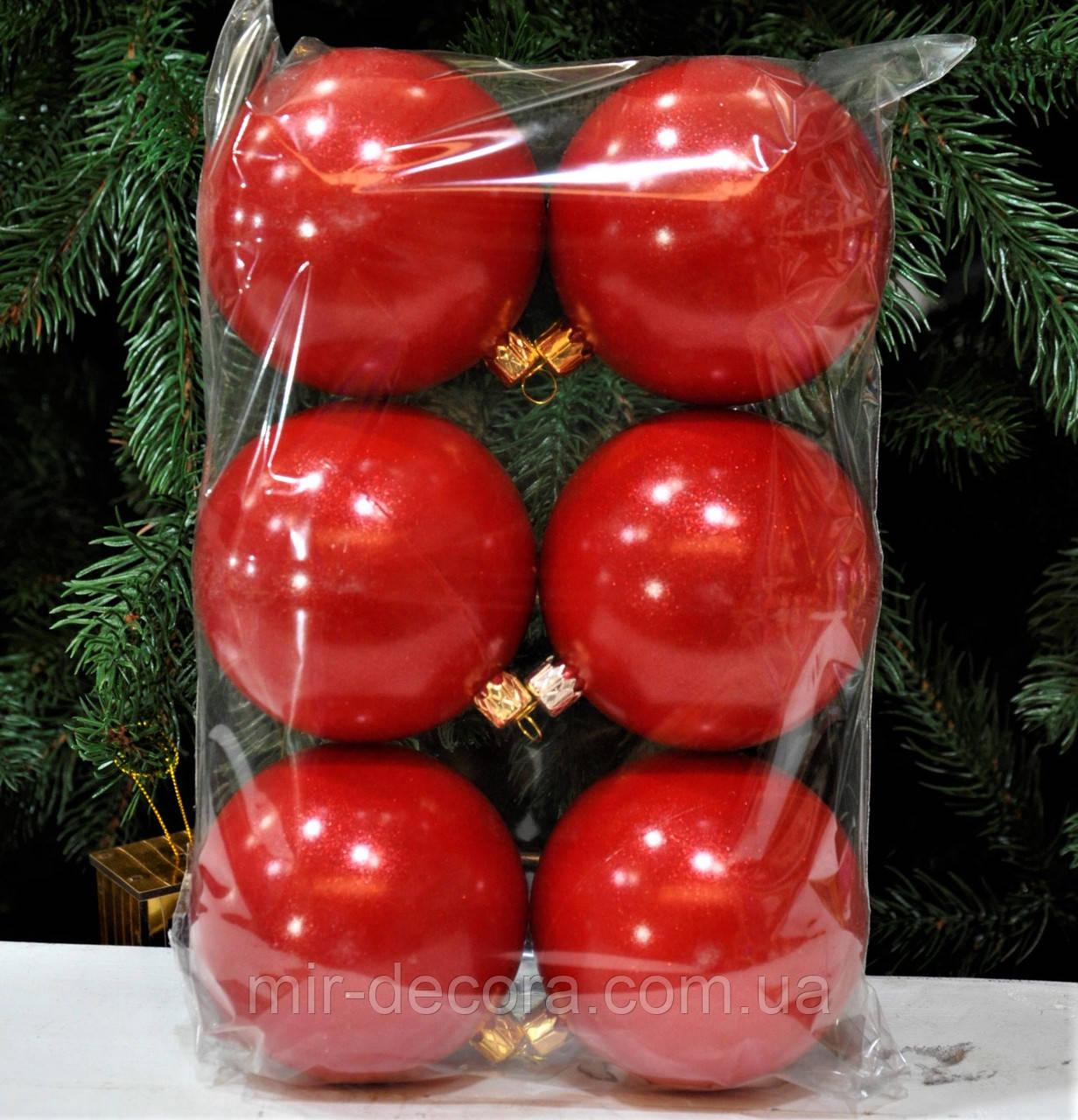 Набор новогодних елочных шаров красных 80 мм, 6 штук