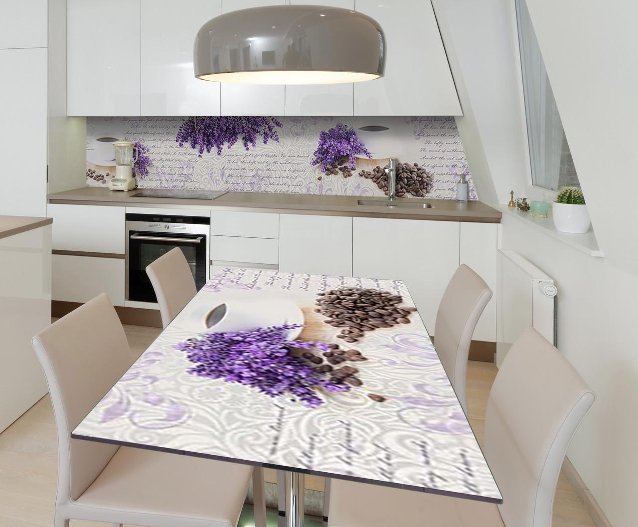 Наклейка 3Д виниловая на стол Zatarga «Цветы Лаванды Кофе» 600х1200 мм для домов, квартир, столов, для