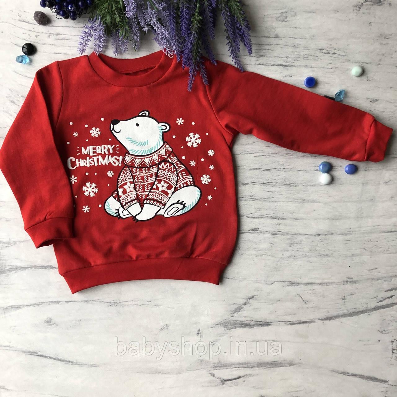Теплый новогодний джемпер на мальчика  и девочку.  Размеры 92 см, 98 см, 104 см, 110 см, 116 см, 122 см