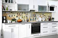 "Скинали на кухню Zatarga  ""Картина Дома""  650х2500 мм виниловая 3Д наклейка кухонный фартук самоклеящаяся, фото 1"