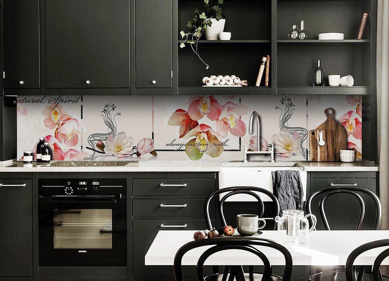"""Скинали на кухню Zatarga  """"Тигровые Розовые Орхидеи""""  600х2500 мм виниловая 3Д наклейка кухонный фартук"""