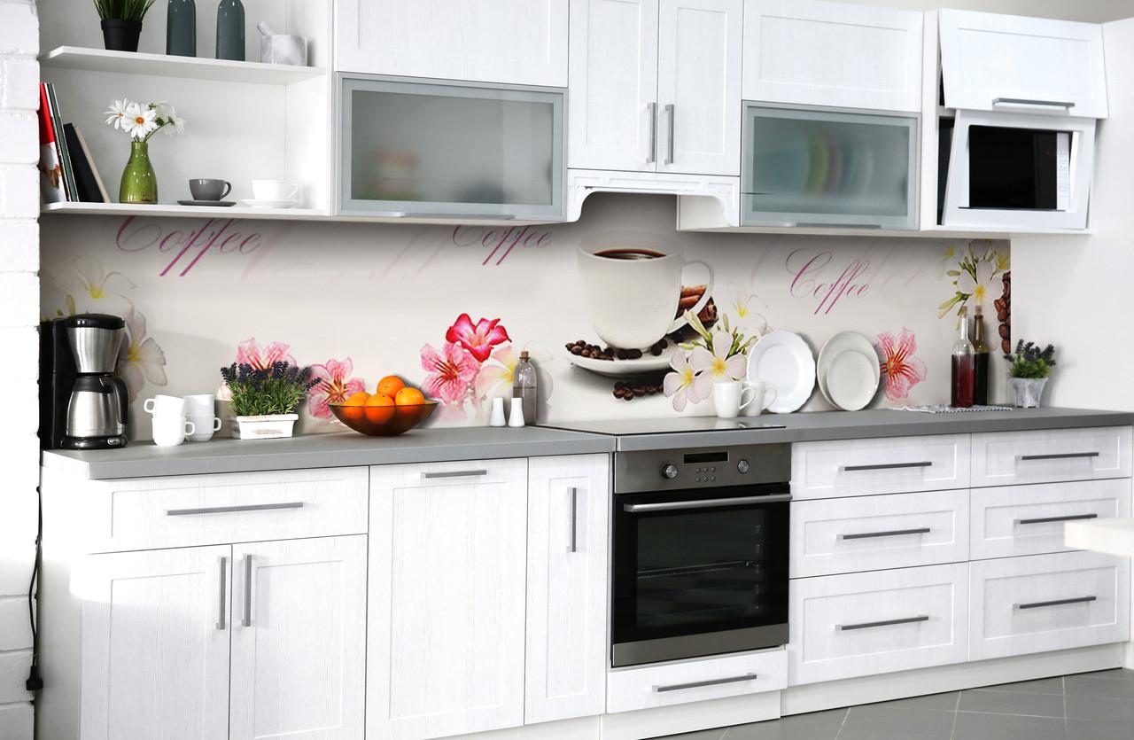 """Скинали на кухню Zatarga  """"Чашка Кофе и Цветы""""  600х3000 мм виниловая 3Д наклейка кухонный фартук для стен,"""