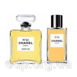 Chanel Les Exclusifs de Chanel №22 - парфюм (духи) - 15 ml, женская парфюмерия ( EDP88443 )