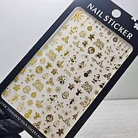 Слайдер дизайн, наклейки для ногтей новогодние, елочка, дед мороз,игрушки, новый год,снежинки № F596 золото