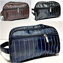 Чоловіча сумочка два відділу форма бочонок в смужку