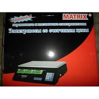 Весы торговые Matrix  40 кг, весы 40 кг, Весы торговые Matrix, Matrix  40 кг