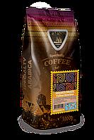 Кофе в зернах Арабика Бразилия Желтый Бурбон 1 кг