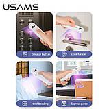 Ультрафіолетовий дезінфектор, портативний стерилізатор USAMS US-ZB159, білий, фото 5