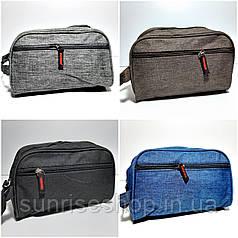 Чоловіча сумочка форма барильця