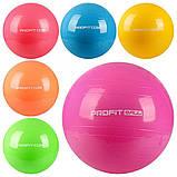 Мяч для фитнеса Фитбол Profit 0382, оранжевый, фото 3