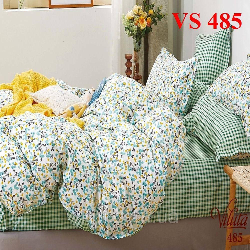 Двоспальне постільна білизна, сатин, Вилюта «Viluta» VS 485