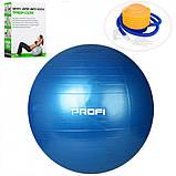 Мяч для фитнеса Фитбол MS 1541, 75см, синий, фото 2