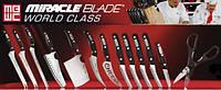 Набор ножей Miracle Blade World Class,самые острые ножи,кухонные принадлежности