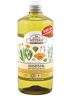 Зеленая Аптека Шампунь для жирных волос Календула лекарственная и розмариновое масло 1л