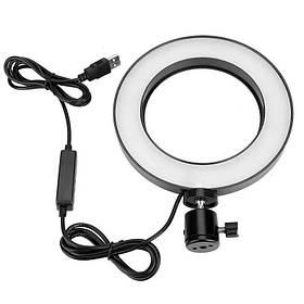 Лампа кільцева світлодіодна USB Ring Light 7325, 16 см