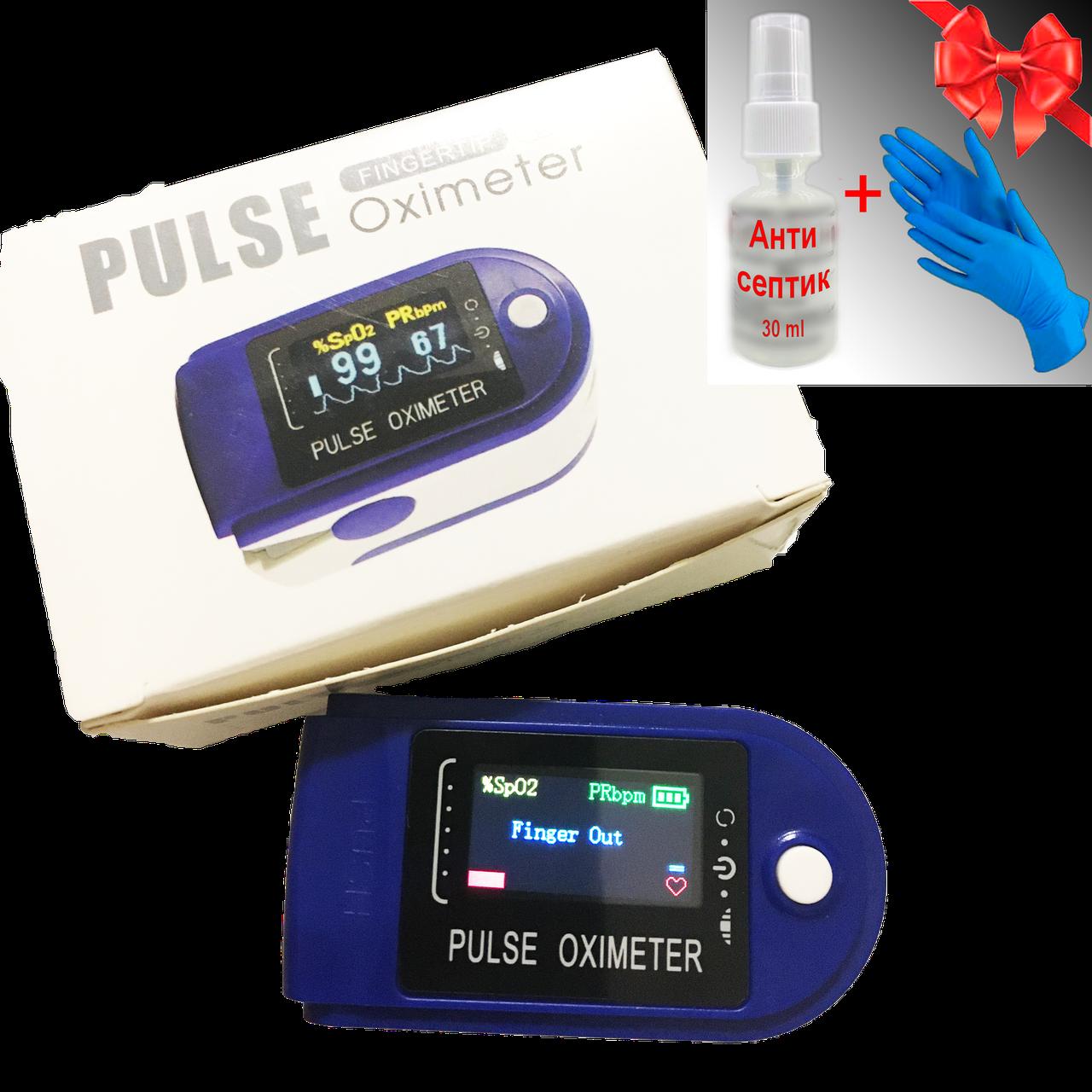 Измеритель пульса и кислорода Пульсоксиметр. Пульсометр на палец. Антисептик в подарок!