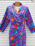 Теплый фланелевый халат на запах 52 размер Пионы, фото 6