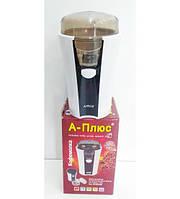Кофемолка электрическая A-Plus 1542,товары для кухни,тостеры,чайники,кофеварки,весы кухонные