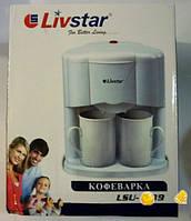 Кофеварка Livstar LSU-1189,товары для кухни,тостеры,чайники,кофеварки,весы кухонные