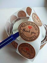 Наклейки Thank you Hand made для подарков, хенд-мейд темные  (0018т)