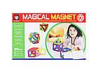 Магнитный конструктор Magical Magnet 20 деталей. Maya Toys 701, фото 8
