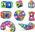 Магнитный конструктор Magical Magnet 20 деталей. Maya Toys 701, фото 4