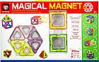 Магнитный конструктор Magical Magnet 20 деталей. Maya Toys 701, фото 9