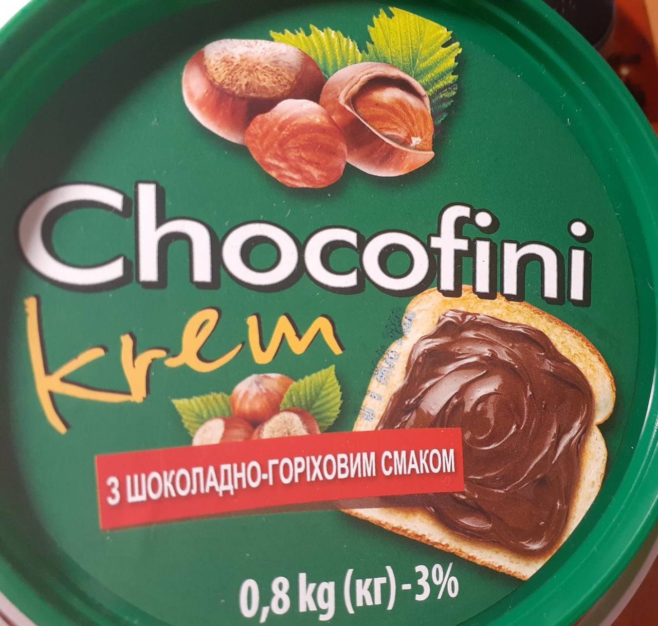 CHOCOFINI Шоколадно - горіхова паста 800 грам
