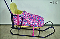 Меховой чехол розовый с разноцветными звездочками и сердечками