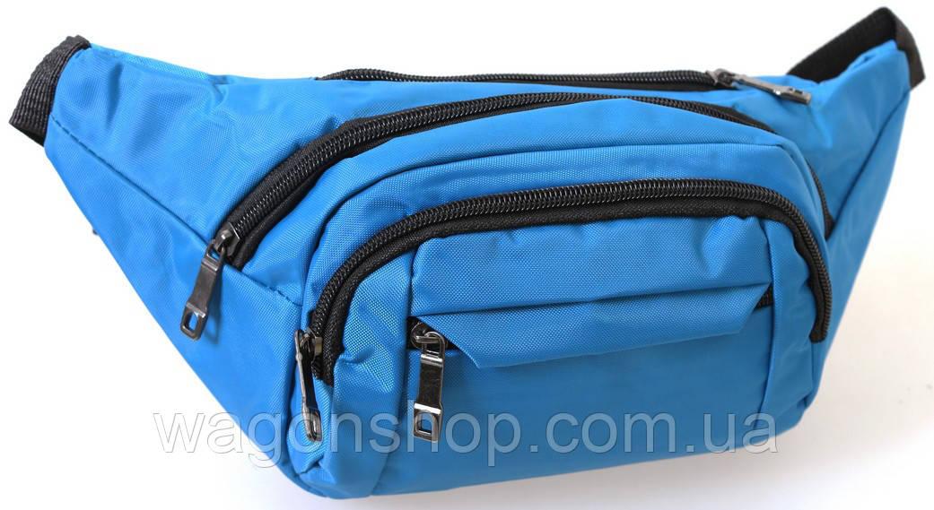 Текстильна Сумка поясна Q003-15SBlue Блакитна 90-116 см