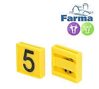 """Блок цифровой """"5"""" (45*45 мм) к ошейнику для идентификации животных FARMA (Нидерланды)"""