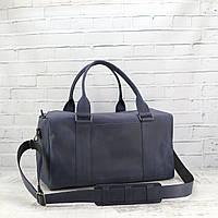 Дорожная сумка Mihey cube long синяя из натуральной кожи crazy horse 1471005