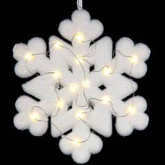 Новогодний декор Снежинка со светодиодами, 30 см