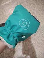 Муфта рукавички для коляски на овчині бірюза, фото 1