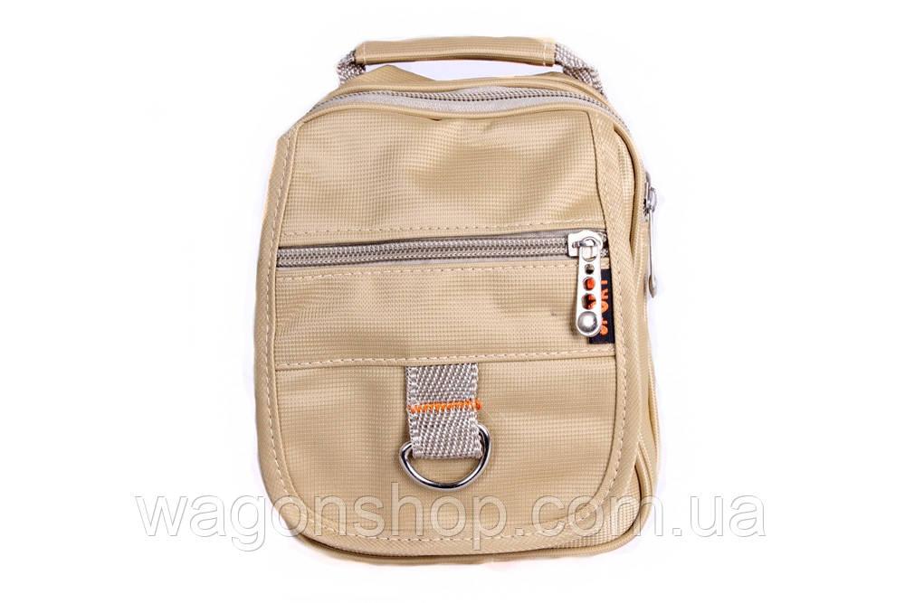 Практичная сумка бежевого цвета 302786