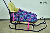Меховой чехол с принтом разноцветных полукругов