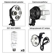 360/1800Вт Набір постійного світла LD 5070-4 (софтбокси 50х70см на 4 лампи) Double Kit, фото 4
