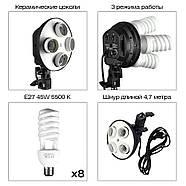 360/1800Вт Набор постоянного света LD 5070-4 (софтбоксы 50x70см на 4 лампы) Double Kit, фото 4
