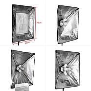 360/1800Вт Набір постійного світла LD 5070-4 (софтбокси 50х70см на 4 лампи) Double Kit, фото 5