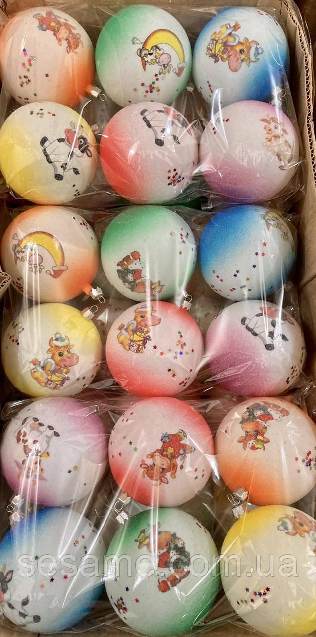 Ёлочные игрушки новогодние шары 2021 Новый Год d 100mm 6шт/упаковка Шар символ года Бычок