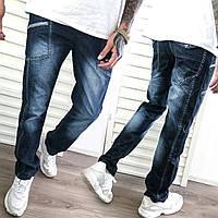 Чоловічі молодіжні джинси Vigoocc 721. Колір синій з потертостями. Розмір 31