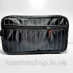 Чоловіча сумочка чорна