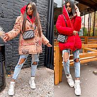 Двухсторонняя женская куртка с трендовым принтом