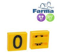 """Блок цифровой """"0"""" (45*45 мм) к ошейнику для идентификации животных FARMA (Нидерланды)"""